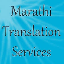 Marathi Translation Services