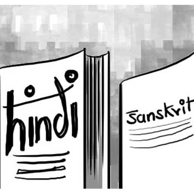 Sanskrit Translation Services
