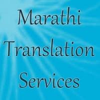 Marathi Translation Services